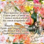 С годовщиной 1 год свадьбы открытка
