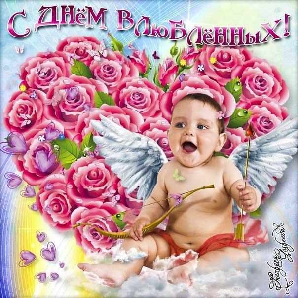 Картинка день всех влюблённых. Влюблённым пожелание, валентинка, цветы, с текстом, с любовью, эффекты, мигающая, день святой Валентин, сердечко день Валентина.
