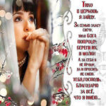 Открытка молитва за семью