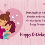 Что подарить лучшей подруге на день рождения