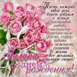 Галина популярные открытки именины