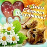 Анимационные открытки день святого Валентина