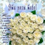 Зимние открытки пожелания для настроения
