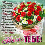 Лучшие позитивные открытки розы